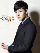 Kang Ha Neul como Lee Hyo shin (Heredero de Attorney-general Lee Chang Hyuk)