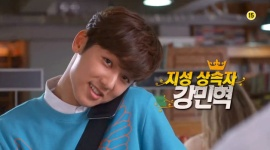 kang-min-hyuk-heirs