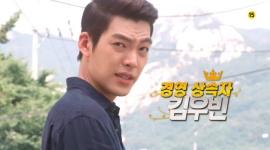 kim-woo-bin-heirs
