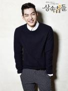 Kim Woo Bin como Choi Young Do (Heredero del Hotel Zeus)