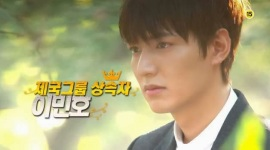 lee-min-ho-heirs