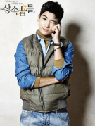Park Hyung Sik como Jo Myung soo (Heredero del Seungri Law Firm)