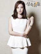 Im Joo Eun como Jun Hyun Jo (Novia de Kim Won)