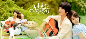 heartstrings-korean-drama-2