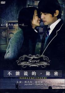 secret-2007-2